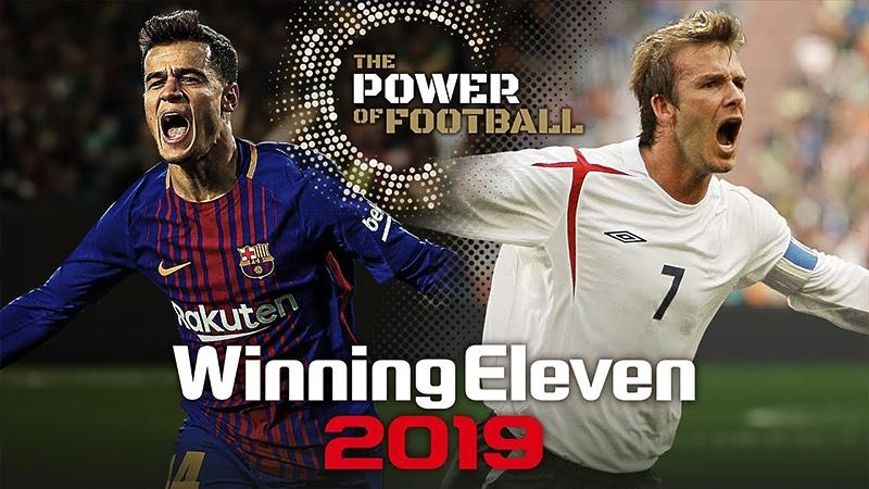 eスポーツが盛り上がっている『ウイニングイレブン 2019』