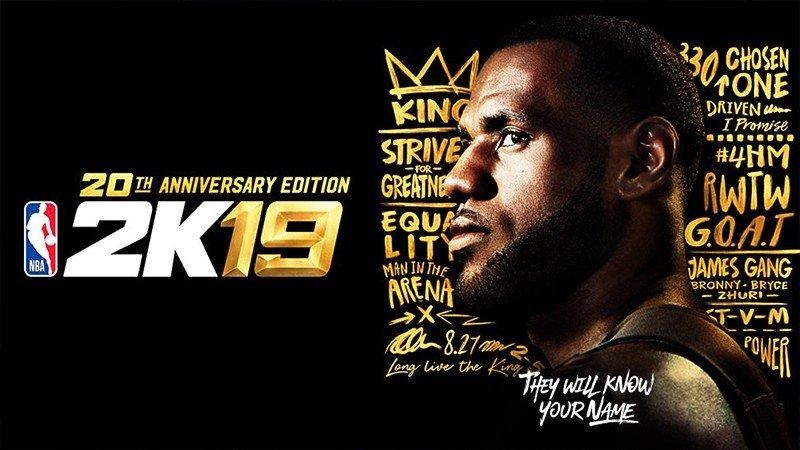 eスポーツが盛り上がっている『NBA 2K19』