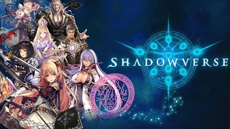 カードバトルでeスポーツを楽しめる『シャドウバース (Shadowverse)』