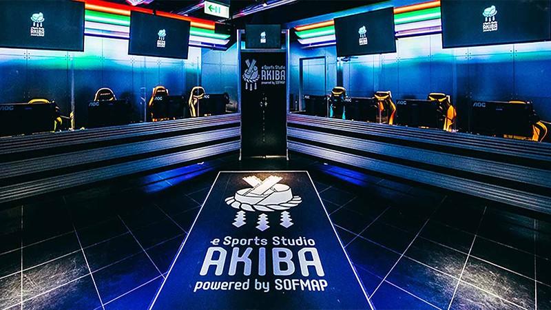 秋葉原のeスポーツ施設「eSports Studio AKIBA 」