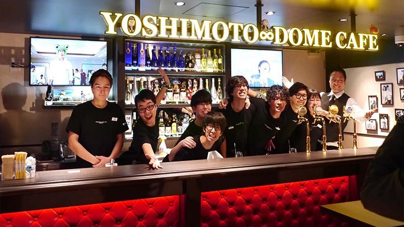 渋谷にあるeスポーツ関連施設「ヨシモト∞ドーム」