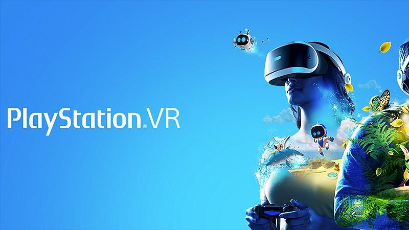 プレイステーション専用ヘッドセット「PlayStation VR」