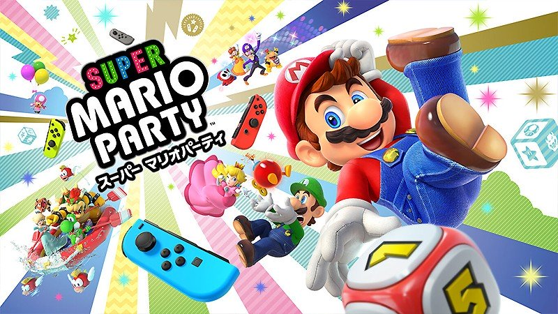 Switch向けのパーティーゲーム『スーパー マリオパーティ』