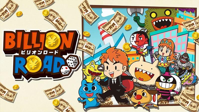 Switch向けのパーティーゲーム『ビリオンロード』