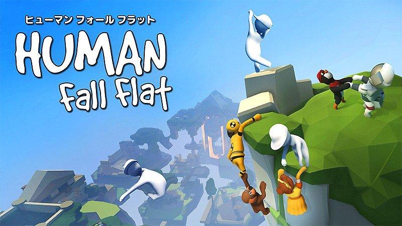 Switch向けのパーティーゲーム『ヒューマン フォール フラット』