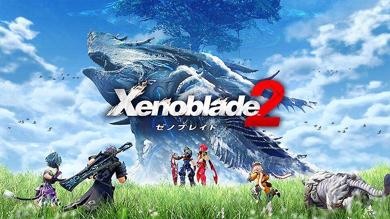Switch向けのアクションRPG『Xenoblade2 (ゼノブレイド2)』