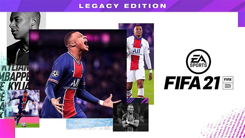 リアルなサッカーを体験できるゲーム『FIFA 21 Nintendo Switch™ Legacy Edition』