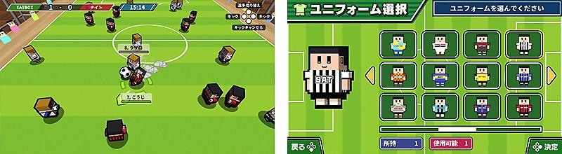 ハチャメチャなプレイが展開する『机でサッカー』