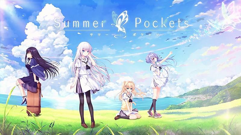 夏の世界で恋愛を楽しめる『Summer Pockets』