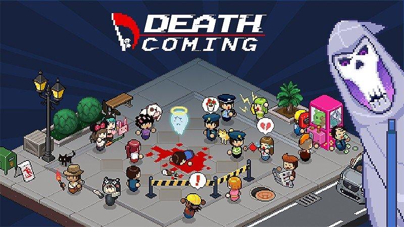 人々に「死」を与えるゲーム『Death Coming』