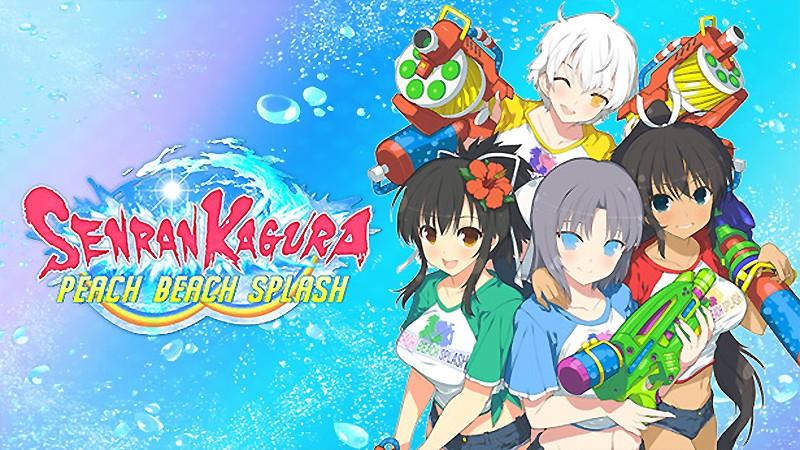 水着の女の子を体験できる『SENRAN KAGURA Peach Beach Splash』