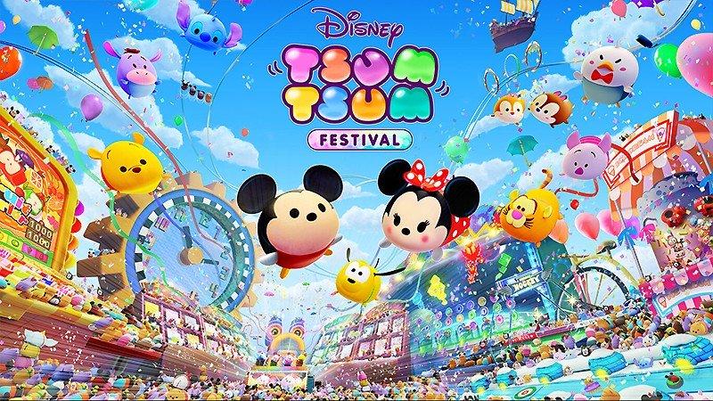 人気シリーズ最新作『ディズニー ツムツム フェスティバル』