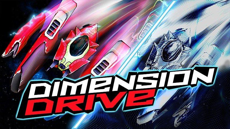 2つの画面を使い分ける『Dimension Drive』