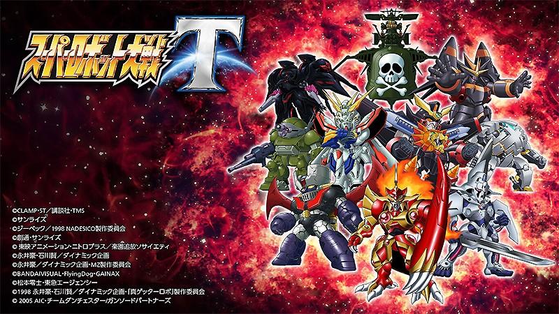ロボットシミュレーション『スーパーロボット大戦T』