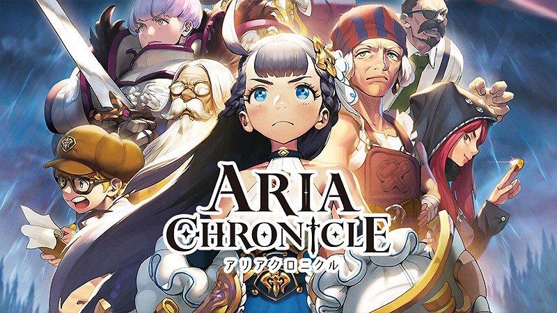 ローグライクなSRPG『ARIA CHRONICLE -アリアクロニクル-』