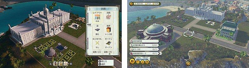 Switch向けSLG『トロピコ 6 Nintendo Switchエディション』