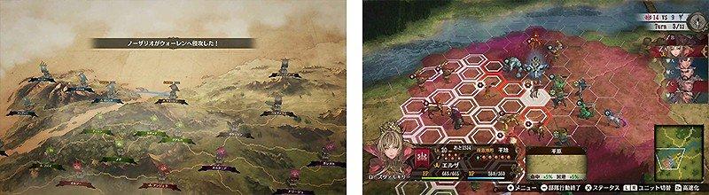 2種類のフェーズでゲームが進行する『ブリガンダイン ルーナジア戦記』