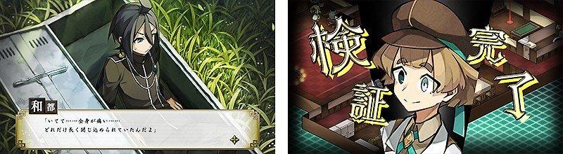 14名のキャラが登場する探偵ゲーム『探偵撲滅』