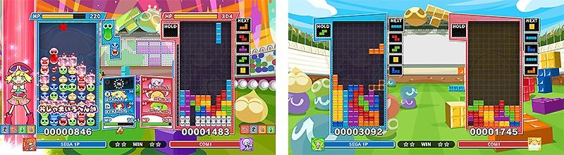 新ルールを楽しめるパズルゲーム『ぷよぷよテトリス2』