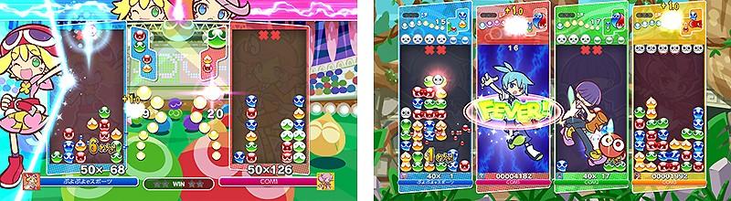 対戦型パズルゲーム『ぷよぷよeスポーツ』