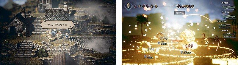 ドット絵の進化形を楽しめるRPG『OCTOPATH TRAVELER(オクトパス トラベラー)』