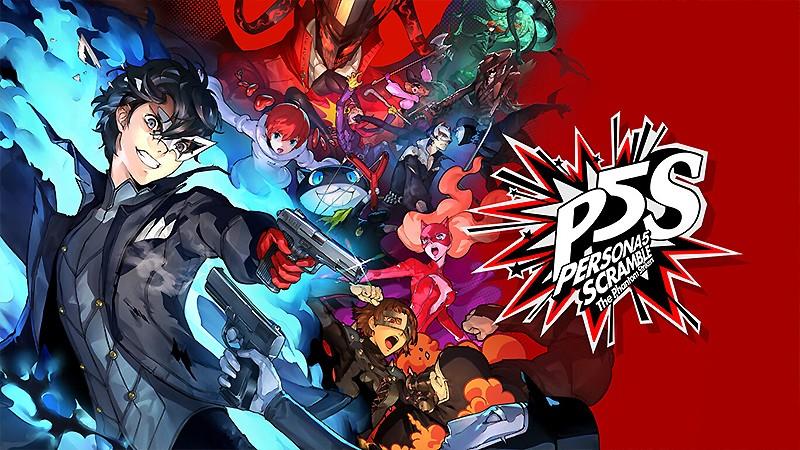 Switch向けアクションRPG『ペルソナ5 スクランブル ザ ファントム ストライカーズ』