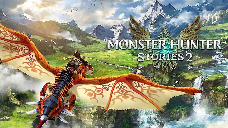 モンハンと同じ世界観を持つRPG『モンスターハンターストーリーズ2 ~破滅の翼~』