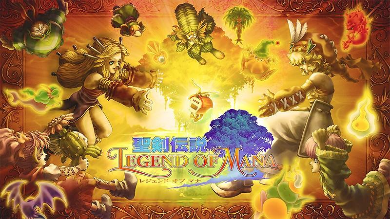 HD高解像度化された『聖剣伝説 Legend of Mana(HDリマスター版)』