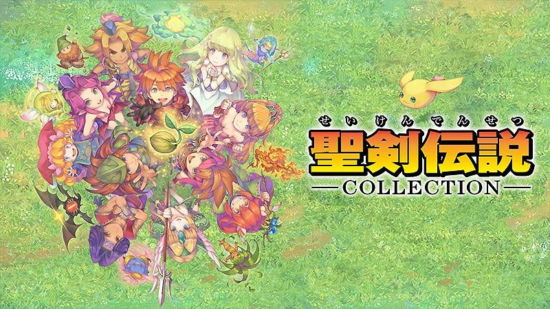 初期三部作を収録した『聖剣伝説COLLECTION (コレクション)』