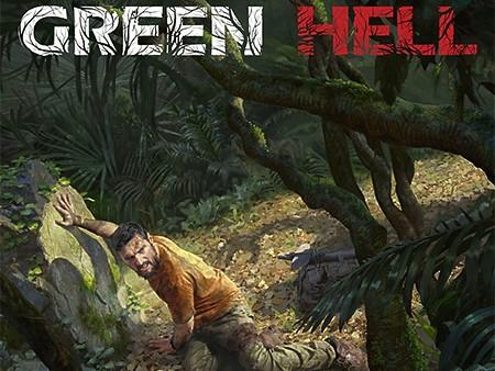 攻略 グリーン ヘル