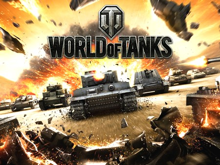 World of Tanks(WoT) - FPS・ガンシューティング